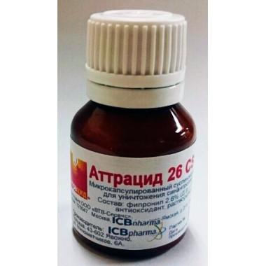 Аттрацид 26CS 10мл купить в Москве в Интернет-магазине СанитексЭко