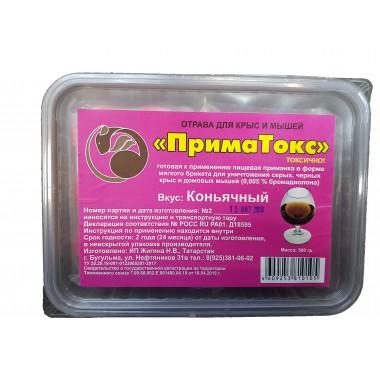 ПримаТокс 500 гр купить в Москве в Интернет-магазине СанитексЭко