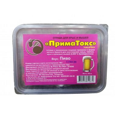 ПримаТокс 1кг купить в Москве в Интернет-магазине СанитексЭко