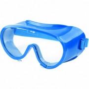 Очки защитные закрытого типа герметичные СИБРТЕХ (поликарбонат)